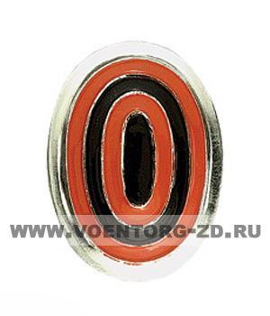 Кокарда Казаков рядового состава (старая)оранжевые-черные круги
