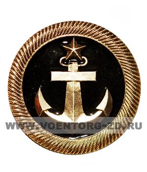 Кокарда Морской флот, курсантов торгового флота (круглая 45 мм,в центре на чёр.фоне якорь со зв.)