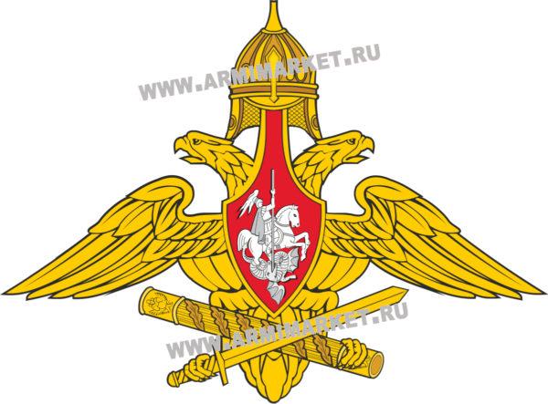 Флаг Генеральный штаб ВС РФ (135*90)