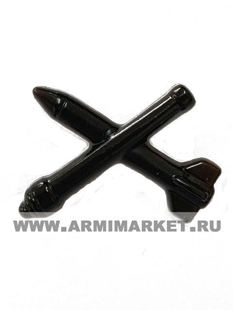 Эмблема ЗРВ ВВС (Зенитно-ракетные войска) пушка, ракета защитная пластик