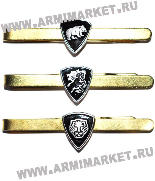 Зажим для галстука ВВ МВД (медведь, тигр, лошадь)