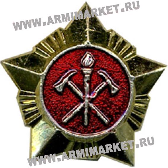 Звезда ВДПО малая всероссийское добровольное пожарное общество