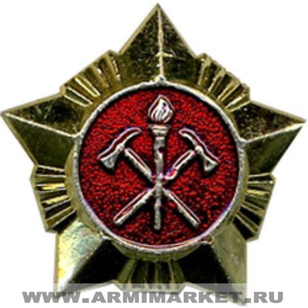 Звезда ВДПО большая всероссийское добровольное пожарное общество