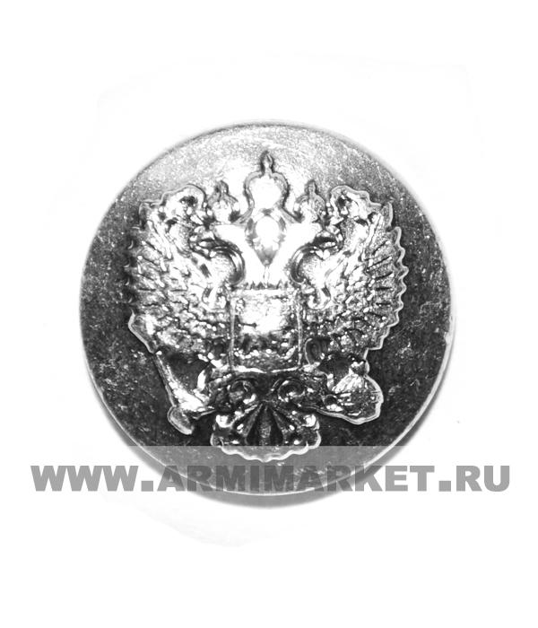 Пуговица малая d14 с орлом без ободка серебряная