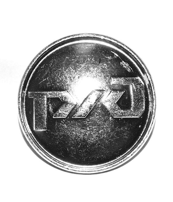 Пуговица МПС железные дороги малая, d14 серебро// золото с буквами