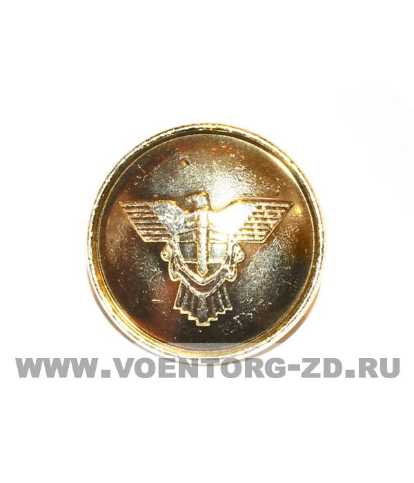 Пуговица Спецсвязь малая 14мм золото