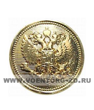 Пуговица Таможня малая 14мм (орёл факел и кадуций) золотая