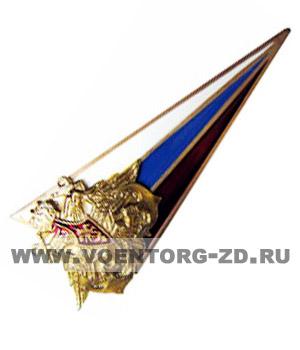 Флаг-уголок малый на берет с орлом ВМФ (якоря) латунь
