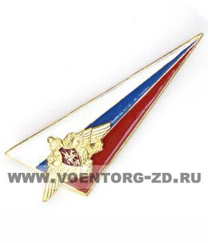 Флаг-уголок малый на берет с орлом МО латунь