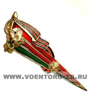 Флаг-уголок большой на берет с георгиевской лентой (Республика Беларусь) латунь