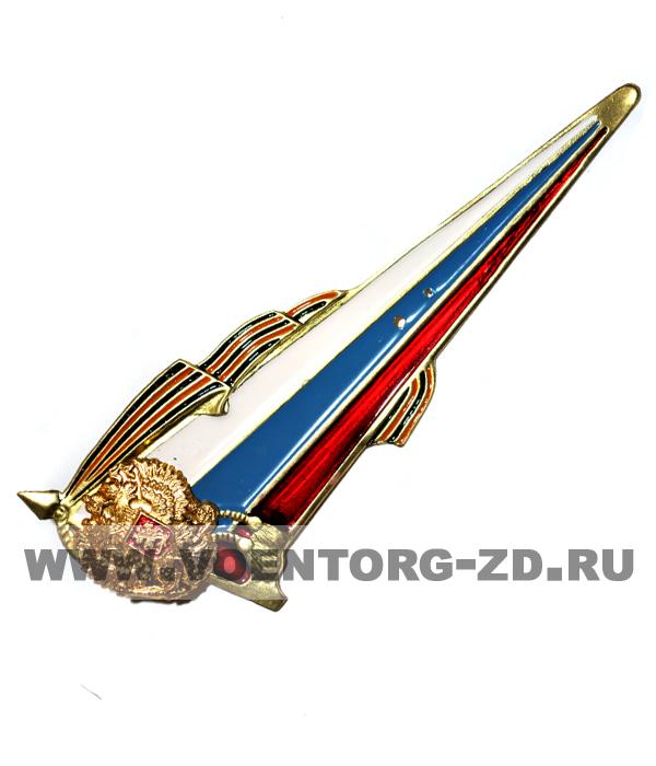 Флаг-уголок большой на берет с георгиевской лентой (орёл круглый)