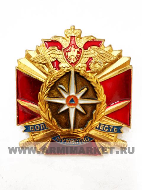 0114 Значок алюм ДОЛГ МУЖЕСТВО ЧЕСТЬ (красн.,белый крест) МЧС