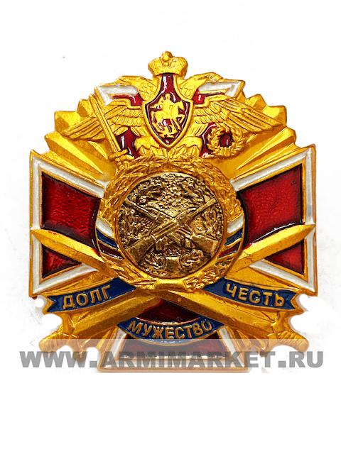 0114 Значок алюм ДОЛГ МУЖЕСТВО ЧЕСТЬ (красн.,белый крест) Мотострелковые войска