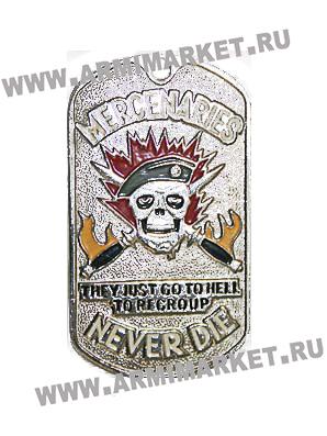 30085 Жетон Меrcenaries never die (цветной берет)