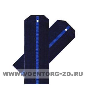 Погоны синие 1 голубой пр съем. на пластике из ленты
