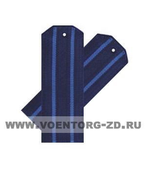 Погоны синие 2 голубых просвета съемные на картоне