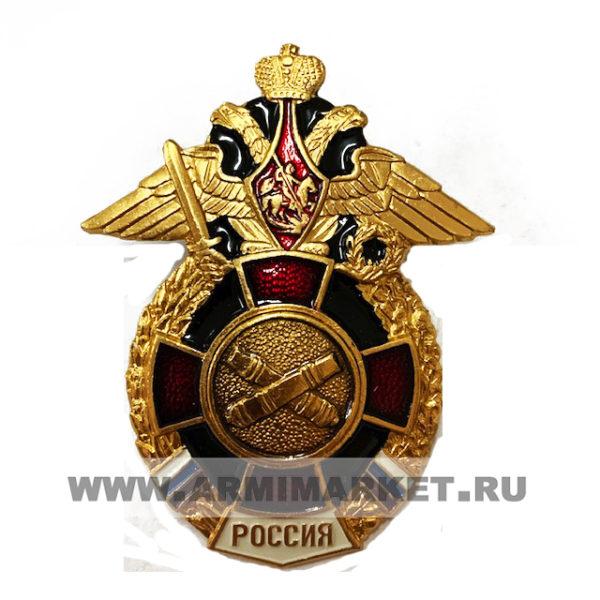 """0201 Значок алюм """"Россия РВиА"""" (эмблема, красный крест венок, орёл)"""