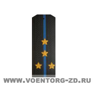 Погоны чёрные выш.звёзд,1гол.,1крас. пр., капитан