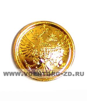 Пуговица большая d22 мм с орлом, с ободком, золотая