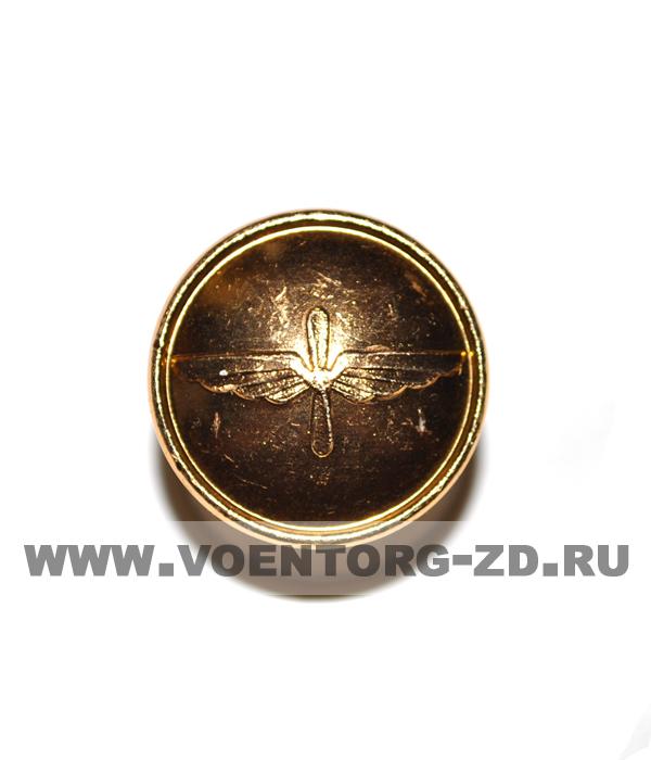 Пуговица ГВФ гражданская авиация малая 14 мм золотая (пропеллер)