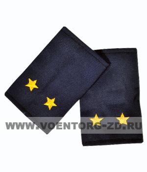 Фальш-погоны темно синие вышивка желтая лейтенант (Полиция, ДПС)