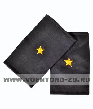 Фальш-погоны темно синие вышивка желтая мл. лейтенант (Полиция, ДПС)