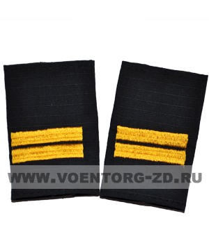 Фальш-погоны темно синие вышивка желтая мл. сержант (Полиция, ДПС)