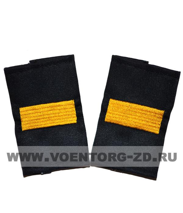 Фальш-погоны темно синие вышивка желтая ст. сержант (Полиция,ДПС)