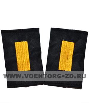 Фальш-погоны темно синие вышивка желтая старшина (Полиция,ДПС)