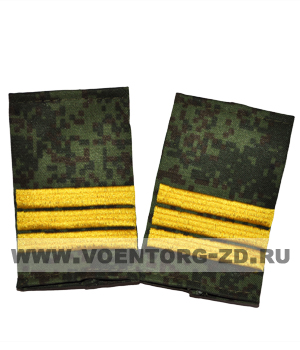 Фальшпогоны кмф цифра вышитые сержант (галун желтый)
