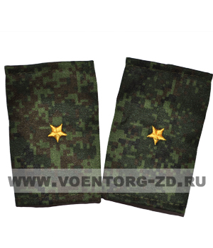 Фальшпогоны кмф цифра вышитые младший лейтенант (зв. желтые)