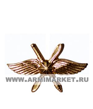 Эмблема ВКС (воздушно-космические силы) золотая