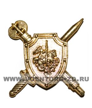 Эмблема Военная полиция золото, защита