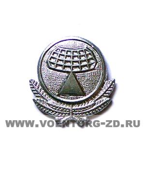 Эмблема ГВФ для навигационных служб (служба движения) серебряная/золотая с черным (локатор)