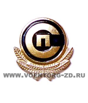 Эмблема ГВФ для службы полетов