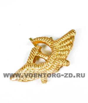 Эмблема ГВФ на погоны летного состава (крылья, серп,молот)