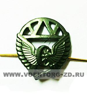 Эмблема Железнодорожных войск защитная