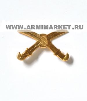 Эмблема Казаков (шашки) золото