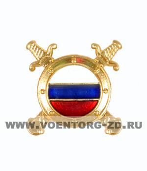 Эмблема МВД (для внутренней службы) цветная