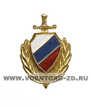 Эмблема МВД с российским флагом цветная