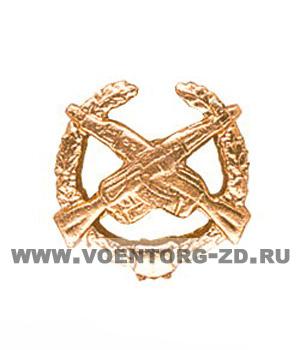 Эмблема Мотострелковых войск золотая