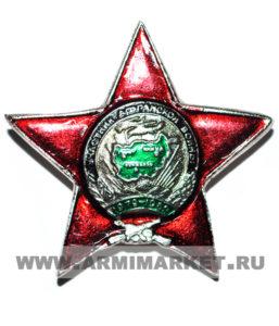 """0004/2 Значок сталь Звезда """"Участник  Афганской войны"""" (1979-1989)"""