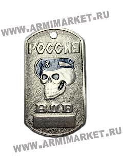 "30008 Жетон ""Россия ВДВ"" (череп голубой берет)"