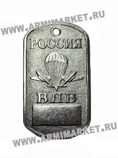 """30009 Жетон """"Россия ВДВ"""" (табло)"""