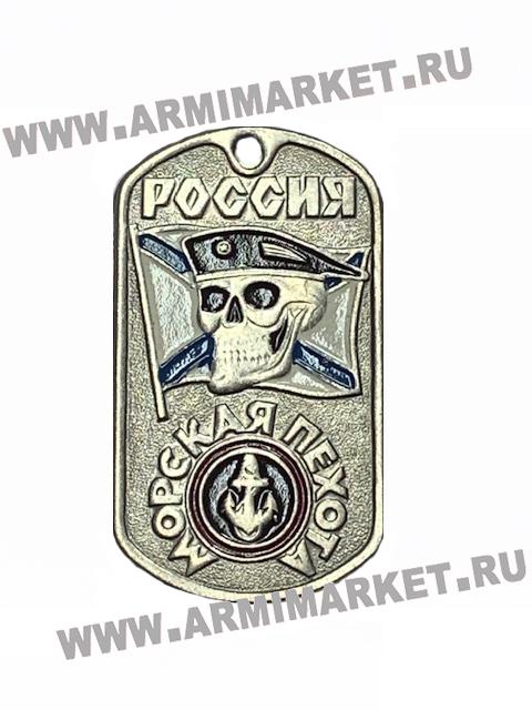 30011 Жетон Россия морская пехота (череп черный берет)