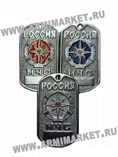 30012 Жетон Россия МЧС бесцветный  // голубой // оранжевый  фон