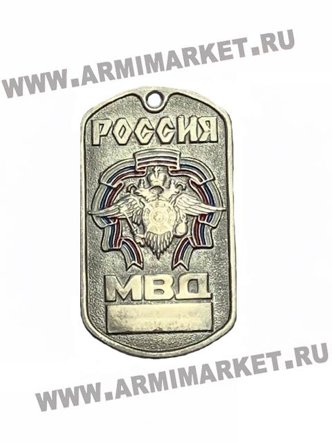 30017 Жетон Россия МВД (табло росс флаг орёл)