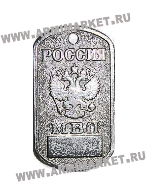 30018 Жетон Россия МВД табло, орёл с Георгием