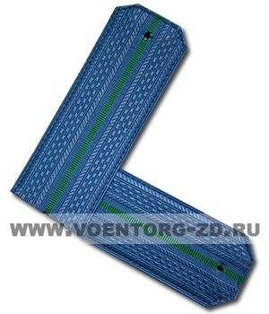 Погоны ФПС пограничные новые серо-голубые 1 зел просвет съем