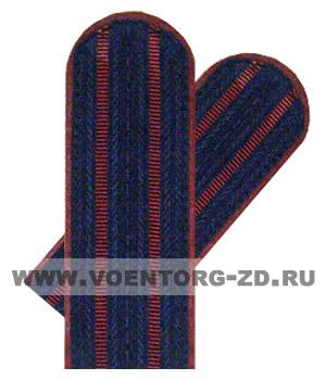 Погоны ФСИН синие 2 краповых просвета со шлевкой